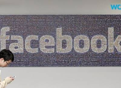 News video: Facebook Reaching Out to Users Who Might Be Suicidal